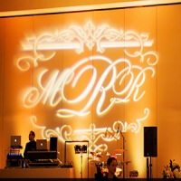 wedding projection lights